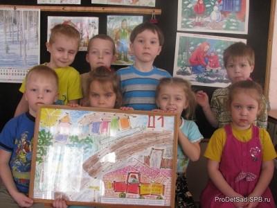 """Конкурс """"Пожарная безопасность"""" - детское творчество"""