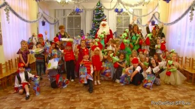 Детский сад № 33. Новогодний утренник декабрь 2011 - 2012  года