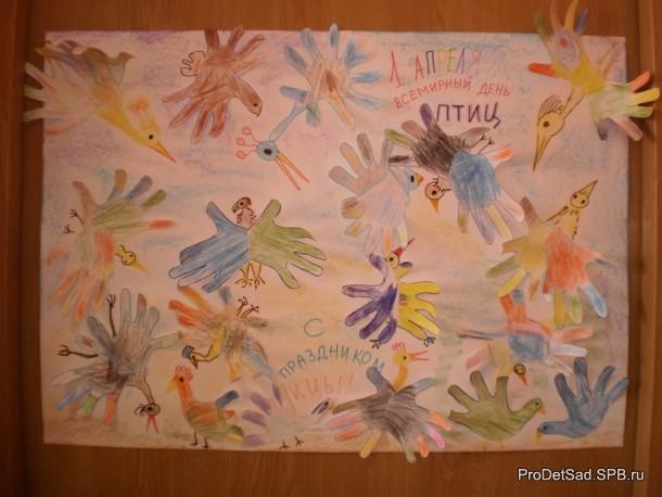 плакат про птиц