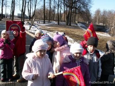Экскурсия в Путевой дворец Петра I