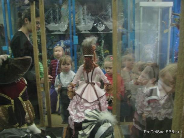 музей кукол дети 8 группы
