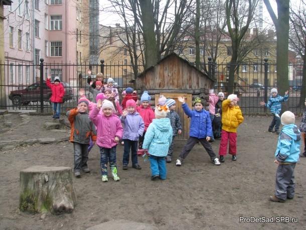 музей кукол детская площадка