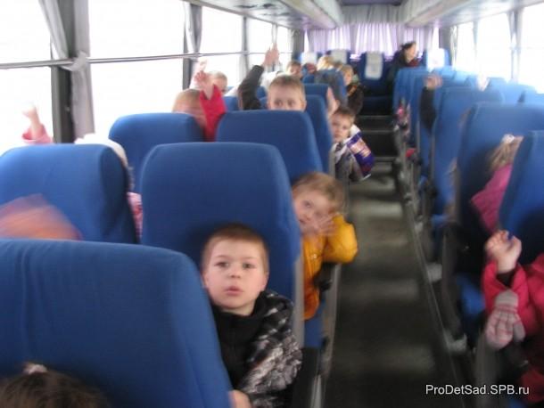 дети 8 группы в автобусе