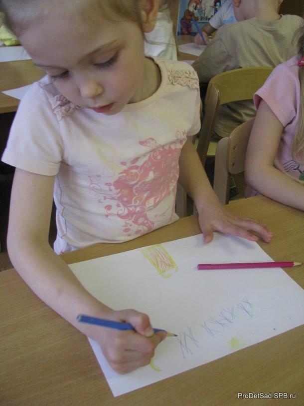 Рисование карандашами