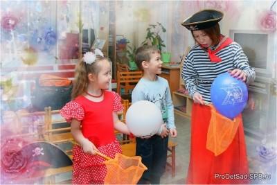 День рождения Полины в детском саду