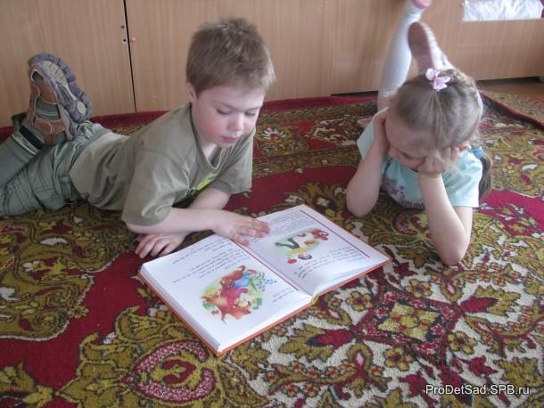 читаем книги сами