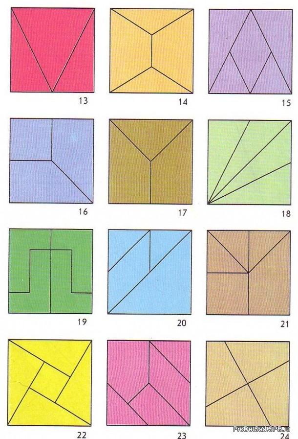Образцы квадратов 2