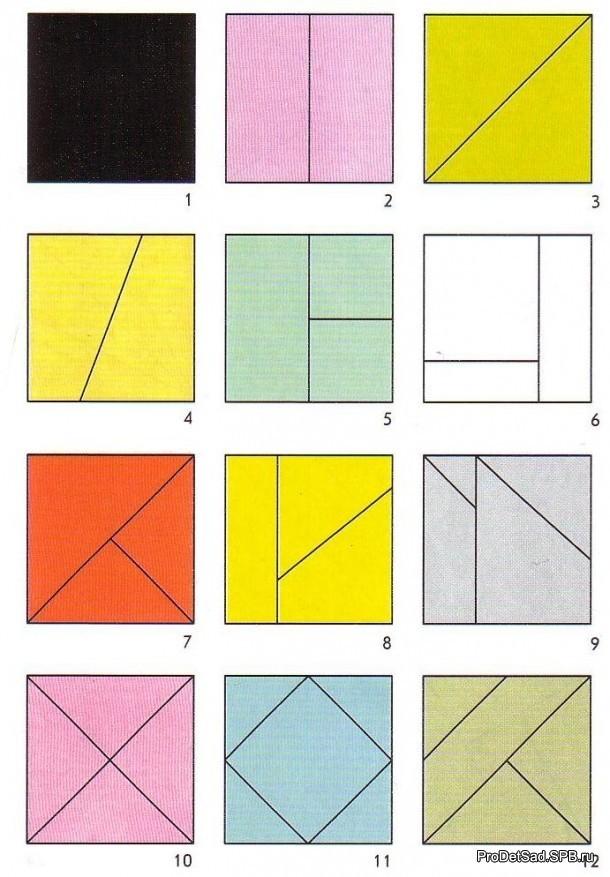 образцы квадратов 1
