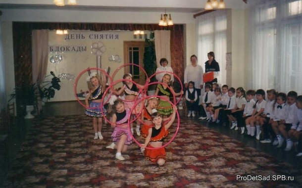 танец спортивный для ветеранов