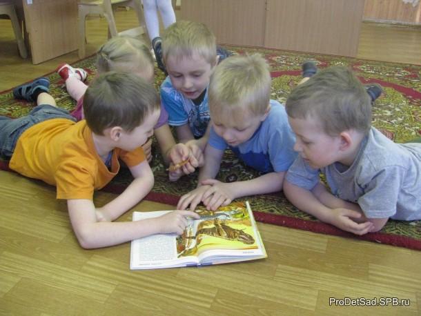 книга и дети
