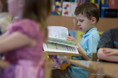 Книга и дошкольник