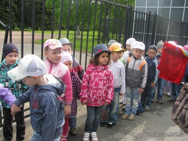 Вход в парк дети