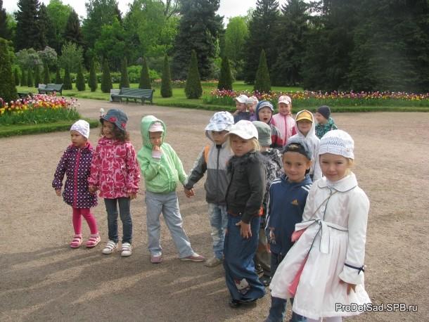 Вход в Нижний парк Петергофа