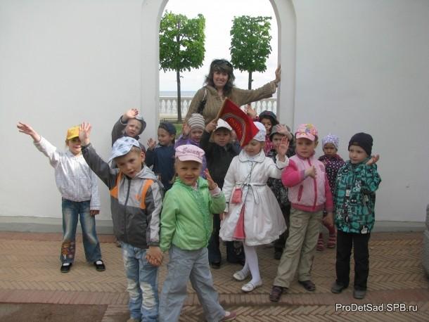 арка и дети