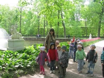 Экскурсия в Петергоф, Нижний парк