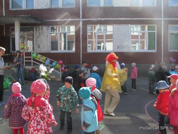дети и солнышко танец