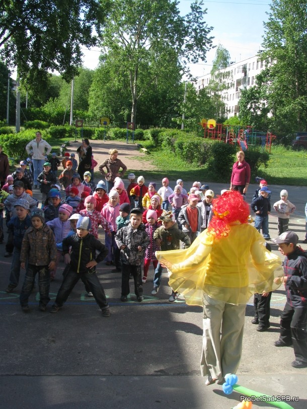 солнышко со всеми детьми