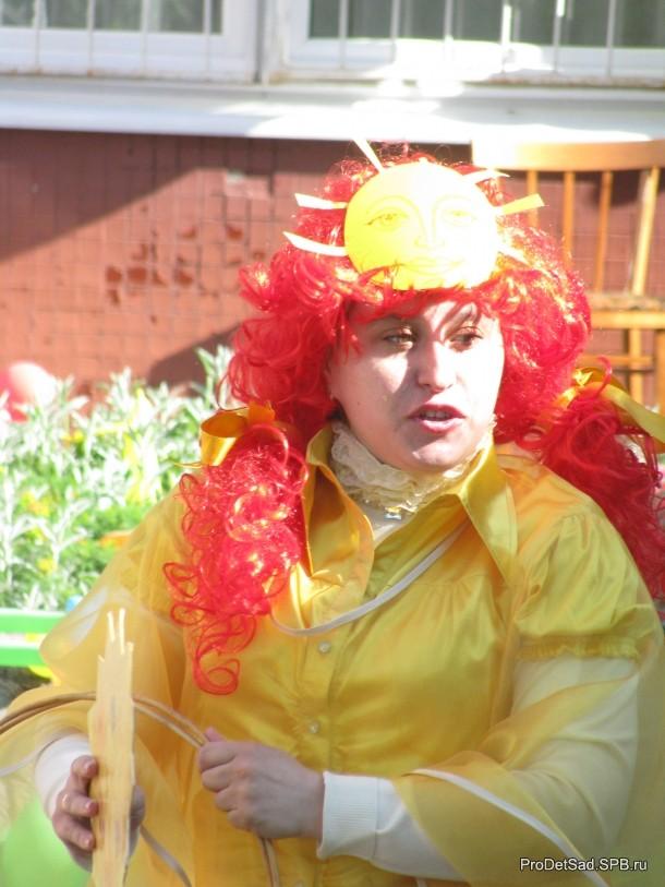 Солнышко герой на празднике