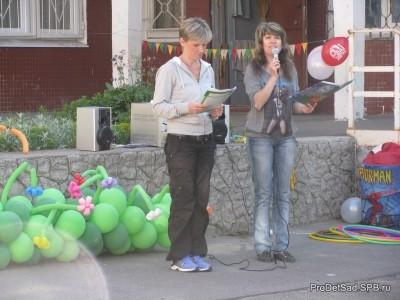 Сценарий праздника к дню Защиты детей - 1 июня
