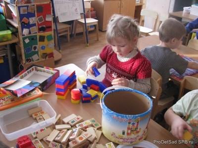 Игры развивающие в средней группе детского сада