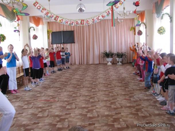 дети в зале