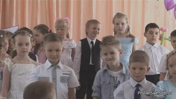 песня - до свидания, детский сад