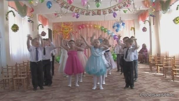Быстрый танец