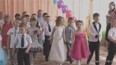 Выпускной праздник в детском саду, сценарий с фотографиями