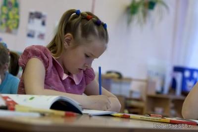 Грамота - загадки для работы со старшими  дошкольниками