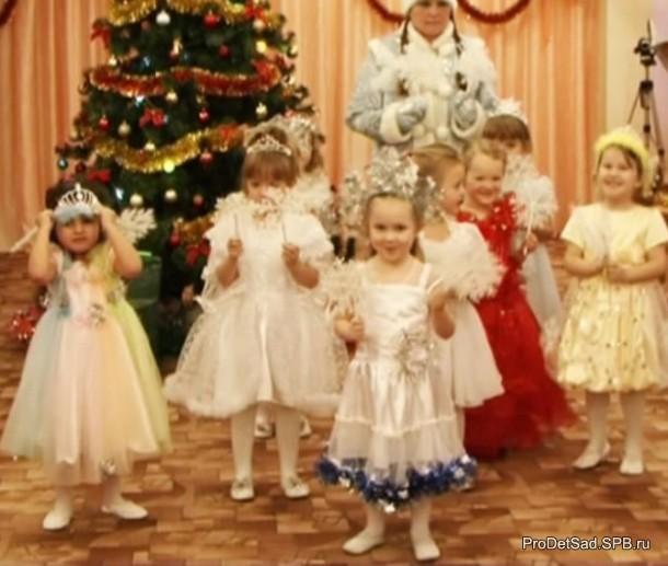 снежинки в танце