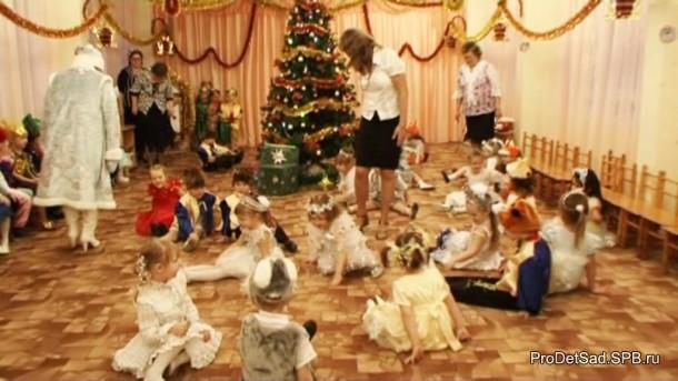 танец - катание на саночках