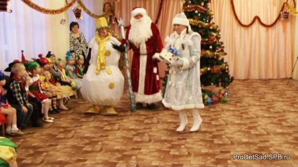 Снеговик, Снегурочка. Дед Мороз