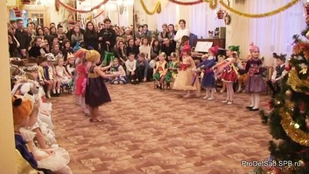 танец девочек - Конфет