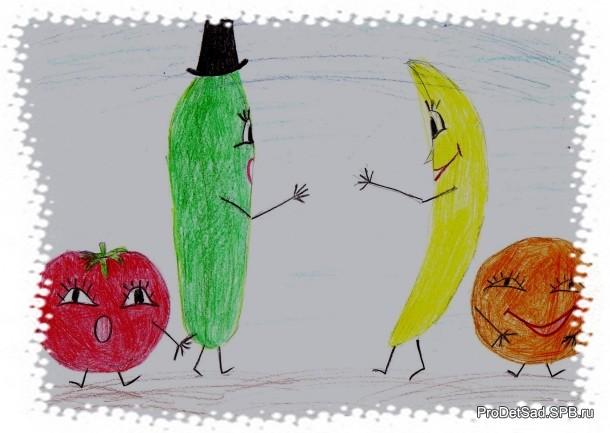 встреча овощей и фруктов