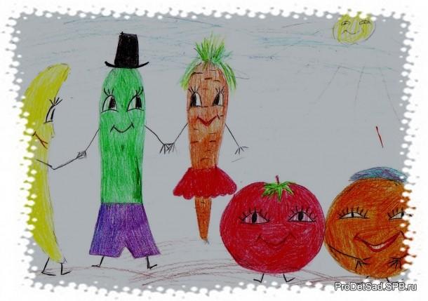 друзья овощи и фрукты