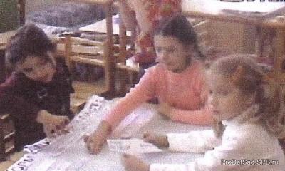 Детская журналистика - изготовление книг