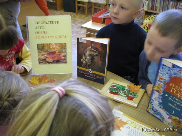 подборка книг