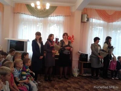 День Воспитателя в детском саду