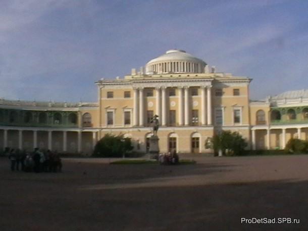Павловск - дворец