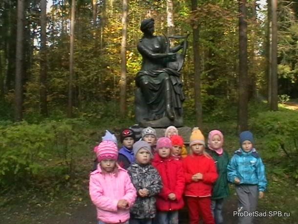 дети и скульптура Павловск