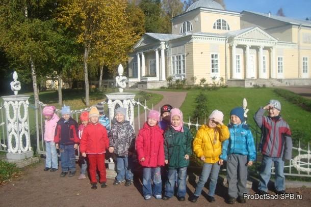 дети на экскурсии в Павловске