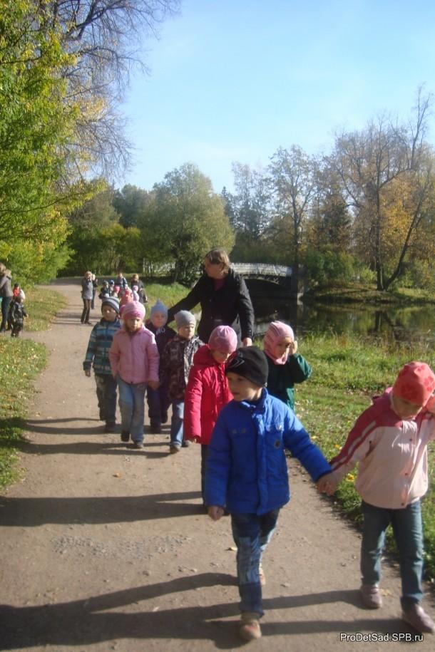 Детский сад на экскурсии