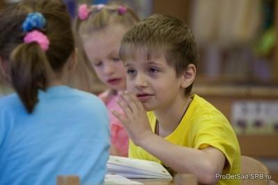 Экспериментирование в детском саду  - старшие дошкольники, план работы