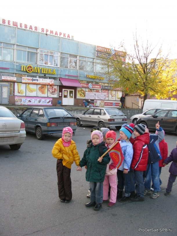 магазин Полушка