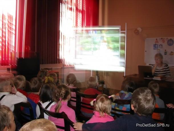 дети смотрят на экран
