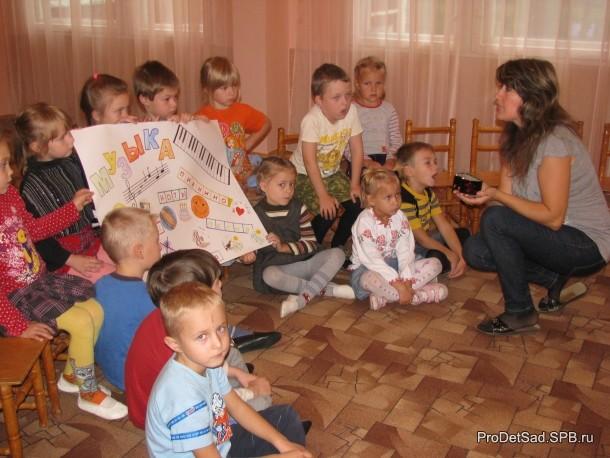 дети прощаются со шкатулкой