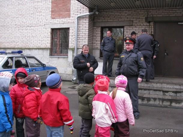 встреча детей и полицейских