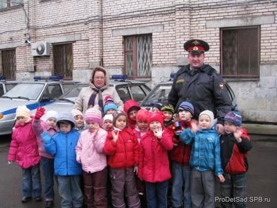 Пешеходная экскурсия  детей детского сада в отделение полиции