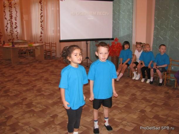 дети читают стихи