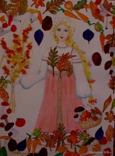 Осенний праздник - сценарий интеграция в условиях ФГТ с дошкольниками